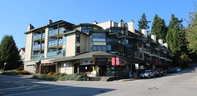 2 Bed/1 Bath In Deep Cove Village! (204 – 4323 Gallant)